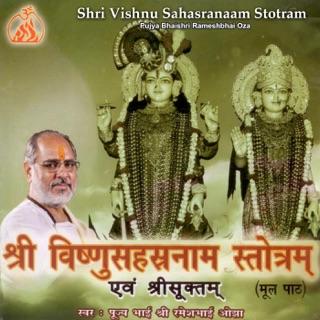 Stuti Vandana by Pujya Bhaishri Rameshbhai Oza on Apple Music