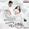 Sainikudu Original Motion Picture Soundtrack