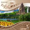 Rest & Relax 4 with Javanese Gending, Vol. 1 - Karawitan Nestilaras