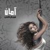 Myriam Fares - Aman artwork