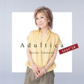 Adultica tour '14
