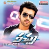 Racha Original Motion Picture Soundtrack EP