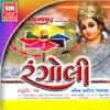 Rangoli Non Stop Garba Vol 16