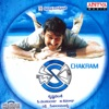 Chakram Original Motion Picture Soundtrack EP