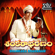 Shankara Bharanam (Original Motion Picture Soundtrack) - K. V. Mahadevan