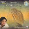 Navkar Bhaktamar Stotram songs