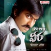 Veera (Original Motion Picture Soundtrack)