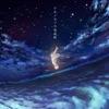 アスノヨゾラ哨戒班 (feat. IA) - Single