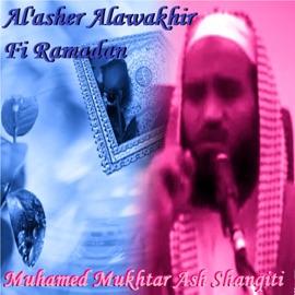 Al Asher Alawakhir Fi Ramadan Pt 3