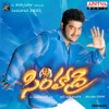 Simhadri (Original Motion Picture Soundtrack)
