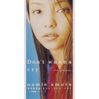 Don't Wanna Cry - EP - Namie Amuro
