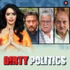 Dirty Politics (Original Motion Picture Soundtrack) - Single