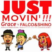 Just Movin'!!! - Single