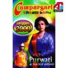 Purwati - Perahu Layar artwork