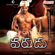 Varudu (Original Motion Picture Soundtrack) - Mani Sharma
