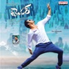 Temper Original Motion Picture Soundtrack