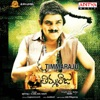 Timmaraju (Original Motion Picture Soundtrack)