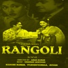 Rangoli Original Motion Picture Soundtrack