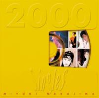 中島みゆき - Singles 2000 artwork