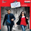 Lovely (Original Motion Picture Soundtrack)