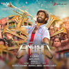 Anegan     songs