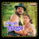 Bobbili Raja (Original Motion Picture Soundtrack) - EP - Ilaiyaraaja