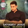 Satyamev Jayate 3 Tamil EP