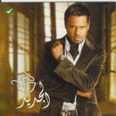Azaah - Rashed Al Fares
