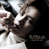 Monochrome (Standard Edition) - Jang Keun Suk