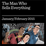 The Man Who Sells Everything: A Conversation with Jeff Bezos (Unabridged)