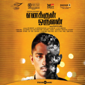 Enakkul Oruvan (Original Motion Picture Soundtrack)-Santhosh Narayanan