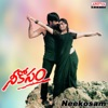 Neekosam (Original Motion Picture Soundtrack) - EP