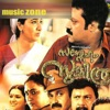 Sasneham Sumithra Original Motion Picture Soundtrack Single