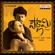 Muvvala Navakala - S. P. Balasubrahmanyam & Chitra