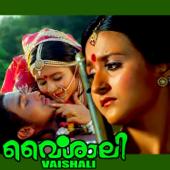 Vaishali (Original Motion Picture Soundtrack) - EP