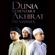 DSAS (Dunia Sementara Akhirat Selamanya) - Medina