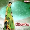 Devaraagam Original Motion Picture Soundtrack EP