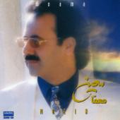 Moa'ma - Persian Music