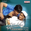 Bhagavantudu (Original Motion Picture Soundtrack) - EP