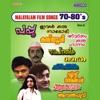 Malayalam Film Songs 70-80's, Vol. 4