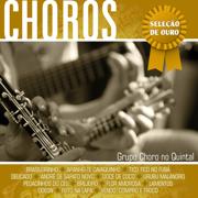 Odeon - Grupo Choro no Quintal - Grupo Choro no Quintal