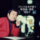 [Download] Aobajo Koi Uta MP3