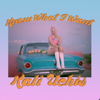 Kali Uchis - Know What I Want artwork