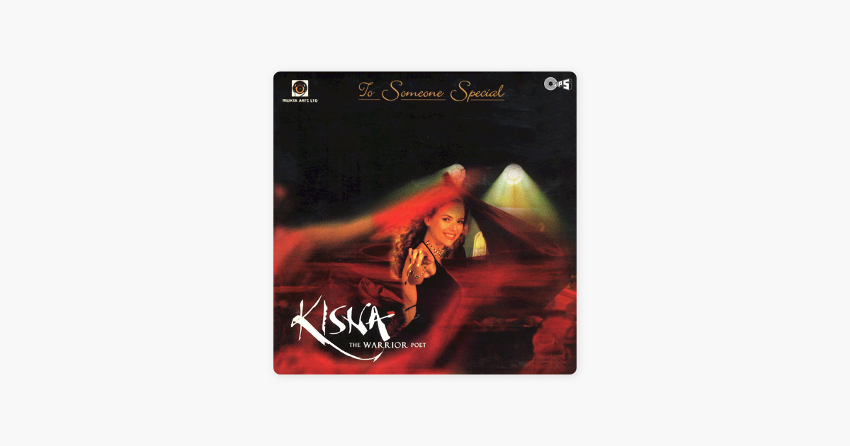 kisna movie songs mp3 free download