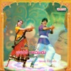 Janaki Ramudu Original Motion Picture Soundtrack EP