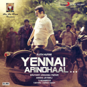 Yennai Arindhaal (Original Motion Picture Soundtrack)-Harris Jayaraj