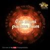 Om Mani Padme Hum - Single, Daler Mehndi