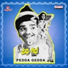 Pedda Gedda Original Motion Picture Soundtrack EP