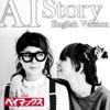 Story (English Version) - Single ジャケット画像