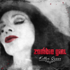 Zombie Girl - Pleasure Victim artwork